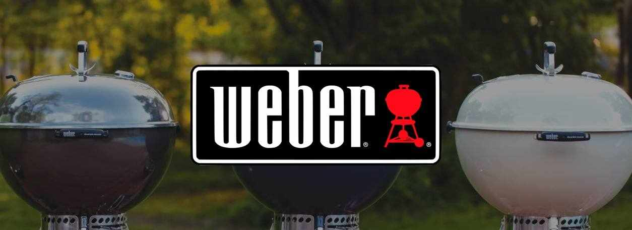 More about Weber grills.